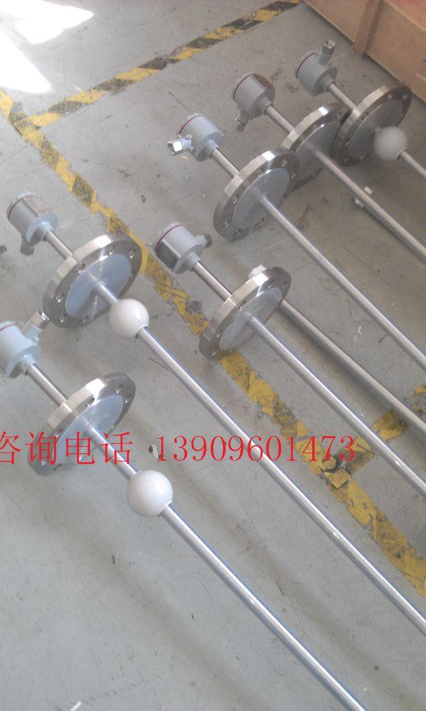 LR系列液位变送器